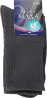 Шкарпетки чоловічі Легка Хода №6290 27 темно-сірий