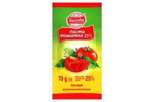 Вигода Томатна паста 25% 70г сошет