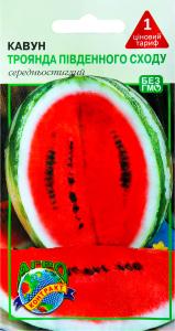 Семена Арбуз Роза Юго-востока Агрок.2