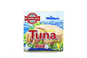 Тунець Karolina Жовтоперий в олив. олії 170г х48