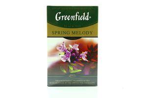 Чай черный листовой с душистыми травами Spring Melody Greenfield к/у 100г