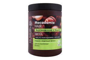 """""""Dr.S.Macadamia Hair"""" Маска 1000мл"""