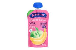 Пюре для детей от 6мес Яблоко-банан Карапуз д/п 110г
