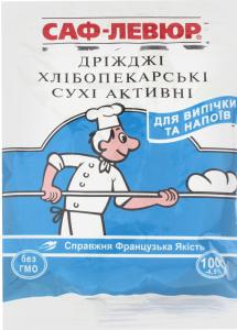 Дріжджі хлібопекарські сухі Саф-Левюр м/у 100г