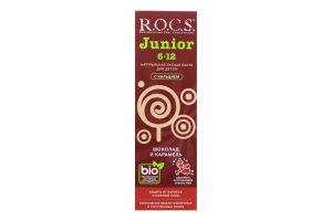 Зубна паста дитяча Шоколад і карамель Junior R.O.C.S. 60мл
