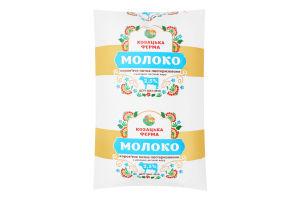 Молоко 2.5% пастеризоване Козацька ферма м/у 900г