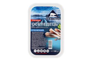 Оселедець філе-шматочки в олії Столична Iceberg п/у 180г