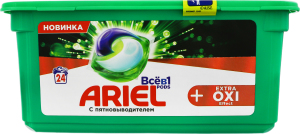 Средство моющее синтетическое жидкое в растворимых капсулах Extra Oxi Effect Ariel 24х27.3г
