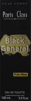 Paris Class Black General т/вода чоловіча 100мл