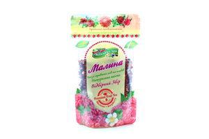 Чай фруктовый Малина Поліський чай м/у 100г
