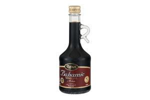 Rienzi Balsamic Vinegar