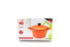 Миска Wellberg супова Vigor з кришкою 550мл 21106