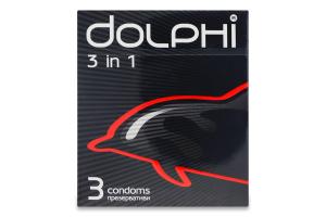 Презервативи у силіконовому змащувачі з накопичувачем 3in1 Dolphi 3шт