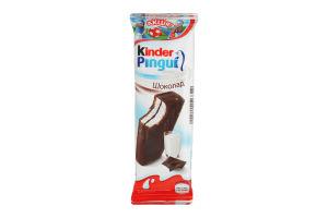Бісквіт в шоколаді з молочною начинкою Pingui Kinder 30г