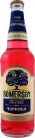 Сидр 0.5л 4.6% з соком чорниці Somersby пл