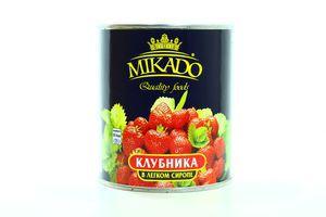 Клубника в легком сиропе Mikado ж/б 820г
