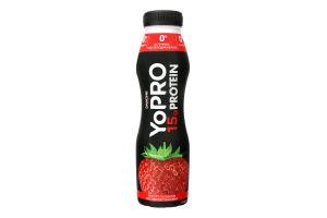 Йогурт 0% высокопротеиновый Клубника YoPro п/бут 270г