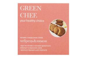 Печиво з морською сіллю Чебрець&лимон Green Chef к/у 40г