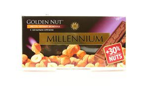 Шоколад Rainford Millenium gold чорний з ліс горіх 100г