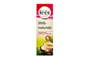Крем для депиляции с маслом ши Veet 90мл