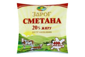 Сметана 20% ЗароГ м/у 400г
