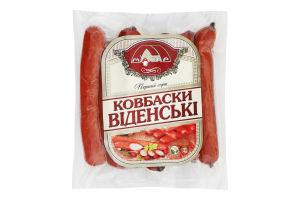 Ковбаски Віденські Масар н/к кг