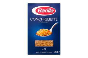 Изделия макаронные Barilla Конкилиетте