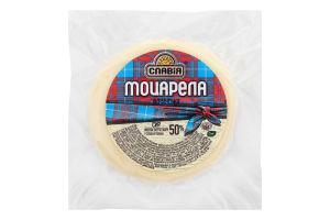 Сыр Славія Моцарела 50%