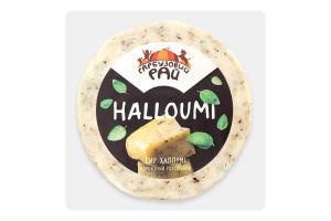 Сир 40% коров'ячий розсільний Halloumi Гарбузовий Рай кг