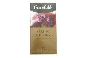 Чай трав'яний Spring Melody Greenfield пакет з/я 1,5г*25шт