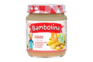 Пюре для дітей від 6міс Банан Bambolina с/б 100г