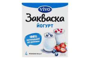 Закваска бактеріальна суха Йогурт Vivo к/у 4х0.5г
