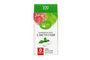 Добавка дієтична Солодкий екстракт з листя стевії в таблетках Stevia к/у 100шт