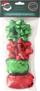 Набір прикрас для подарунка бантики Конфеті+стрічки 5ммх10м Кокон №PLP184Т Файнопак 1шт