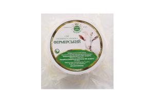 Сыр Золота Коза Фермерский с козьего молока 22,5%