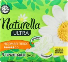 Прокладки гігієнічні Camomile Normal Plus Ultra Naturella 9шт