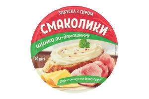 Закуска 55% с сыром Жареные грибочки Смаколики п/у 90г