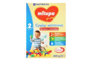 Суміш молочна суха для дітей від 6 до 12міс 2 Milupa к/у 600г
