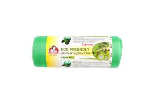 Пакети для сміття біо з ручками 59х65+17см 60л Eco Friendly Помічниця 20шт