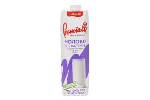 Молоко 2.5% ультрапастеризоване безлактозне Premialle т/п 980г