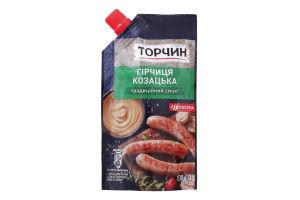 Горчица Козацкая Торчин д/п 130г