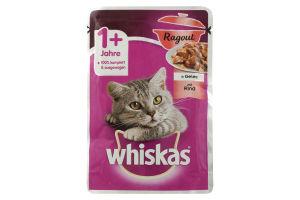 Корм влажный для взрослых кошек с говядиной в желе Whiskas д/п 85г