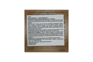 CLINIANS Крем-ліфтинг з реструктуруючим комплексом д/зрілої шкіри 50мл