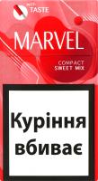 Сигареты с фильтром Compact Sweet Mix Marvel 20шт