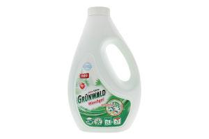 Средство жидкое для стирки цветных и белых тканей Grunwald 2л