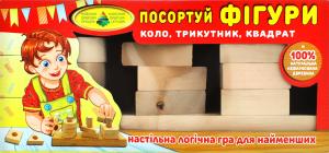 Настільна Гра КФІ Посортуй фігури дерево