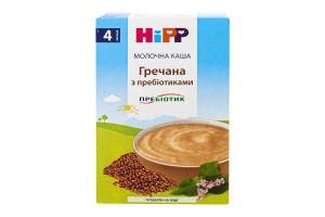 Каша молочна для дітей з 4міс Гречана з пребіотиками Hipp к/у 250г