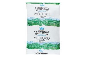 Молоко 1% ультрапастеризованное Галичина м/у 900г