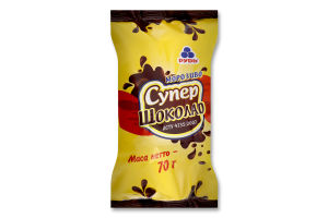 Мороженое Супер-шоколад Рудь м/у 70г