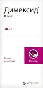 Димексид 50мл